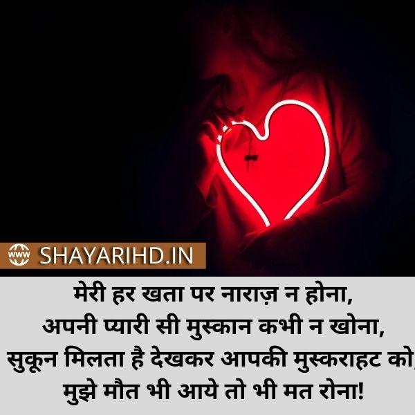 Darde dil shayari in hindi