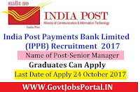 India Post Payments Bank Recruitment 2017– Senior Manager