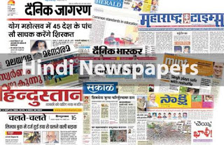 Hindi Newspapers