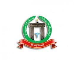 TMC Assam Recruitment 2020