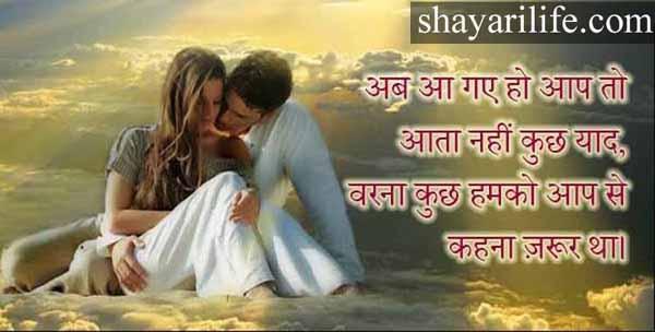 Life Shayar in Hindi