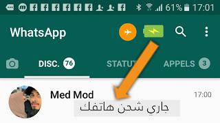 تحميل تطبيق wemoji