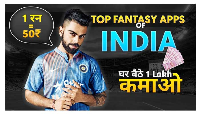 Top 10 Best Fantasy Cricket Websites