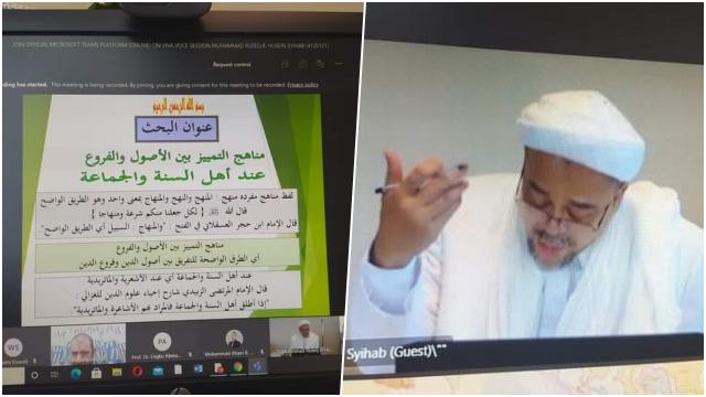 Habib Rizieq Selesaikan Disertasinya di Penjara, Raih Gelar Ph.D Program Doktoral
