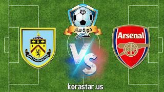 مباراة الهلال وضمك اليوم في الدوري السعودي