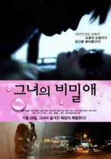HER Secret Love (2011)
