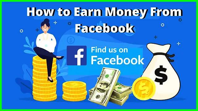 أفضل طرق ربح المال من فيس بوك 2021 facebook earn money