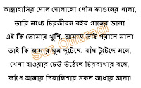 https://www.suronuragi.com/2020/06/Kanna-Hasir-Dol-Dolano-Lyrics.html