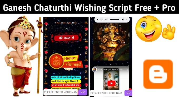 Ganesh Chaturthi Wishing Script 2020 Free Download in Hindi