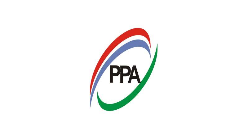 Lowongan Kerja BUMN PT Perusahaan Pengelola Aset (Persero)