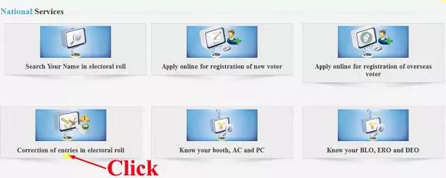 Voter card correction online kaise kare