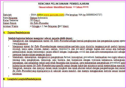 RPP 1 Lembar Bahasa Indonesia SMA/SMK Kelas 11  Semester 1