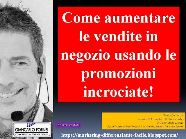 Come aumentare le vendite in negozio usando le promozioni incrociate!