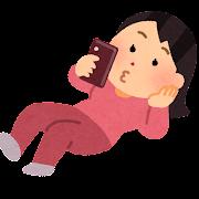 寝転がりながら携帯電話を使う人のイラスト(女性)