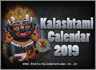 2019 Kalsastami Vrat Dates & Time in India, 2019 Kalsastami Vrat Calendar