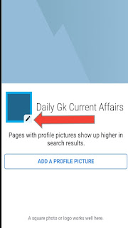 facebook page me profile picture kaise update kren / how to update facebook page profile picture