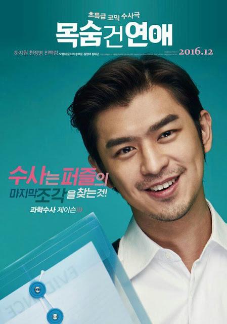 Film Korea Life Risking Romance Indonesia