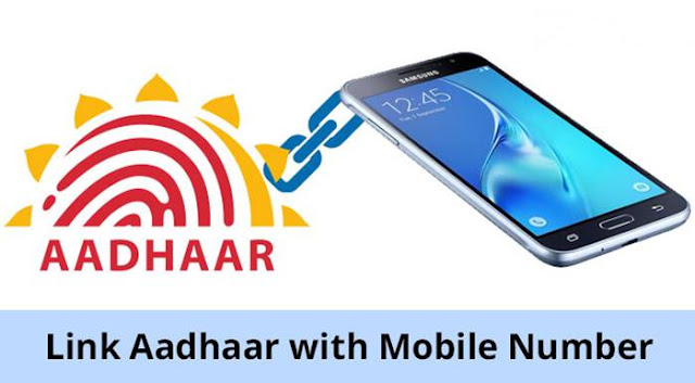 How To Link Your Aadhaar With PAN Using Your Mobile Number