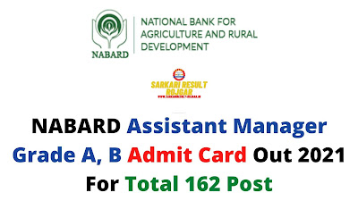 NABARD Assistant Manager Grade A, B Admit Card Out 2021 For Total 162 Post