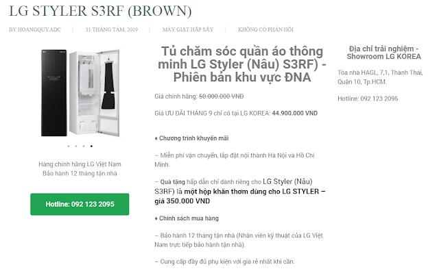 Tủ chăm sóc quần áo thông minh LG Styler (Nâu) S3RF) - Phiên bản khu vực ĐNA