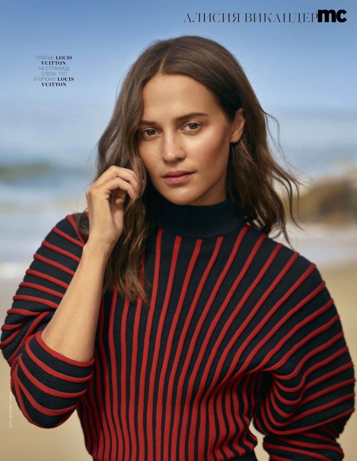 Ambyr Reyes alicia vikander – marie claire russia january 2019 issue