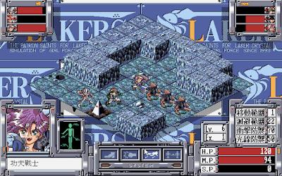 593837-sei-shojo-sentai-lakers-ii-dos-screenshot-rocky-area-battle.png