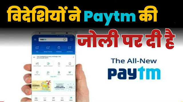 How can I call Paytm customer care