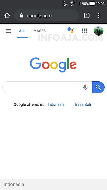 Cara mengetahui password di akun google