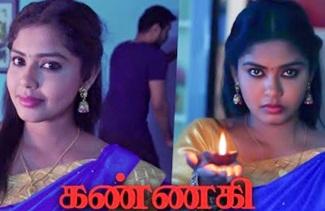 Kannagi | Pandian Stores Meena (A) Hema Rajkumar | Horror Short Film