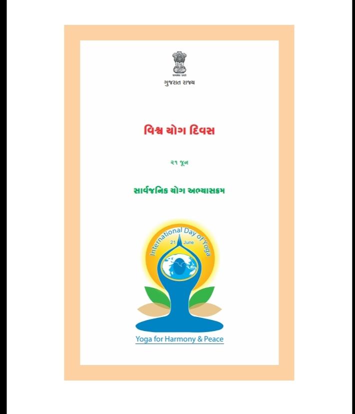 Jitu Rathod Yoga Books In Gujarati Pdf Free Download