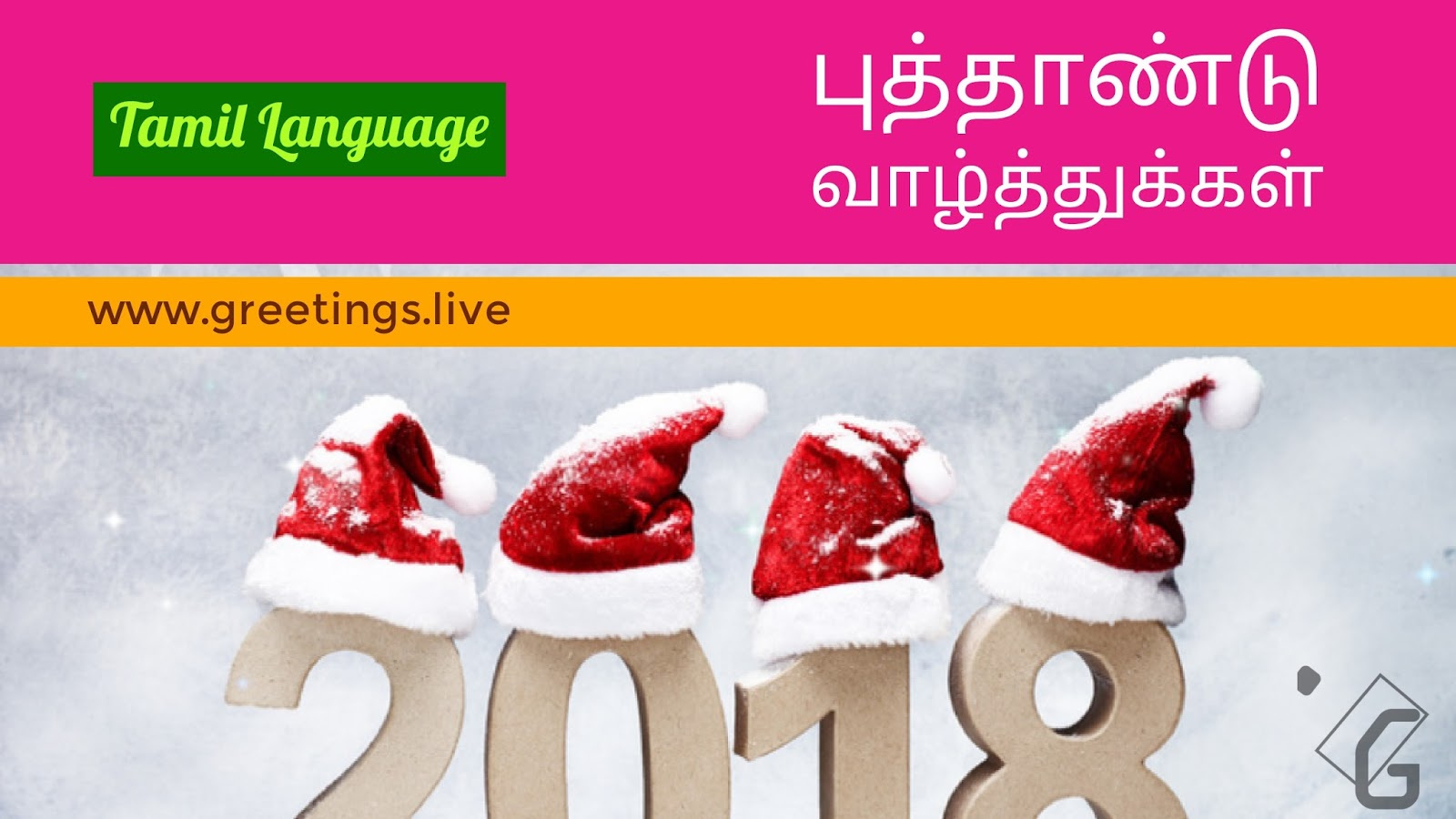 Greetingsve hd images love smile birthday wishes free download tamil new year wishes 2018 kristyandbryce Gallery