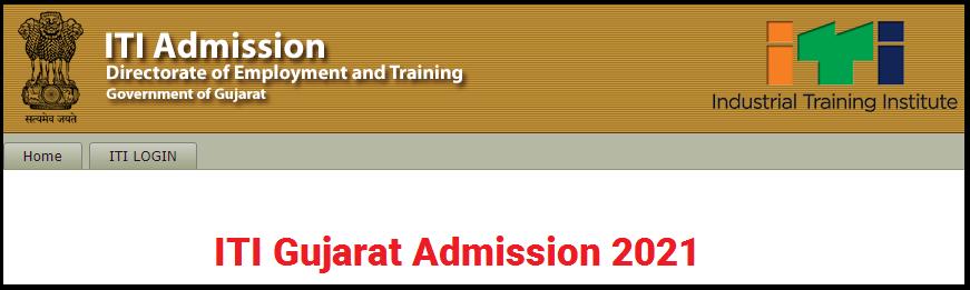 Gujarat ITI Admission 2021