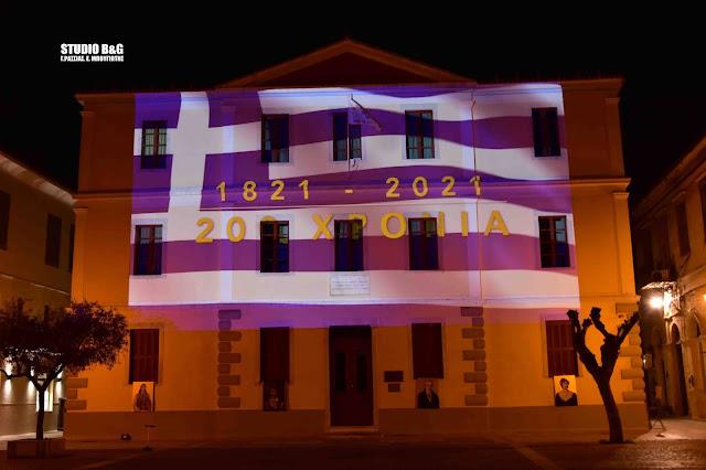 Ο Δήμος Ναυπλιέων τιμά την 25η Μαρτίου (βίντεο)