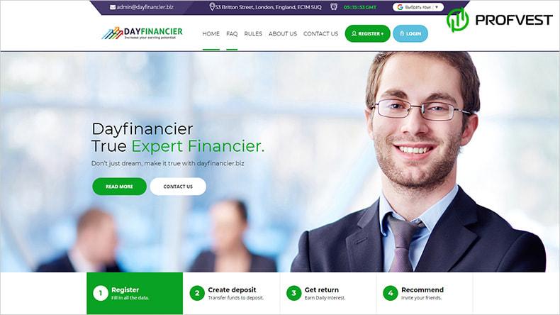 Dayfinancier обзор и отзывы HYIP-проекта
