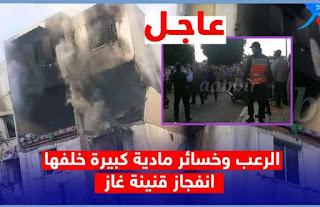 عاجل وخطير...انفجار قوي يهز الحي المحمدي يخلف قتيلا و جرحى في حالة حرجة