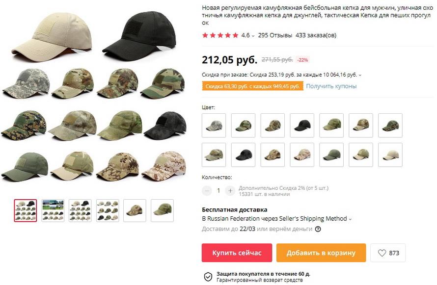 Новая регулируемая камуфляжная бейсбольная кепка для мужчин, уличная охотничья камуфляжная кепка для джунглей, тактическая Кепка для пеших прогулок