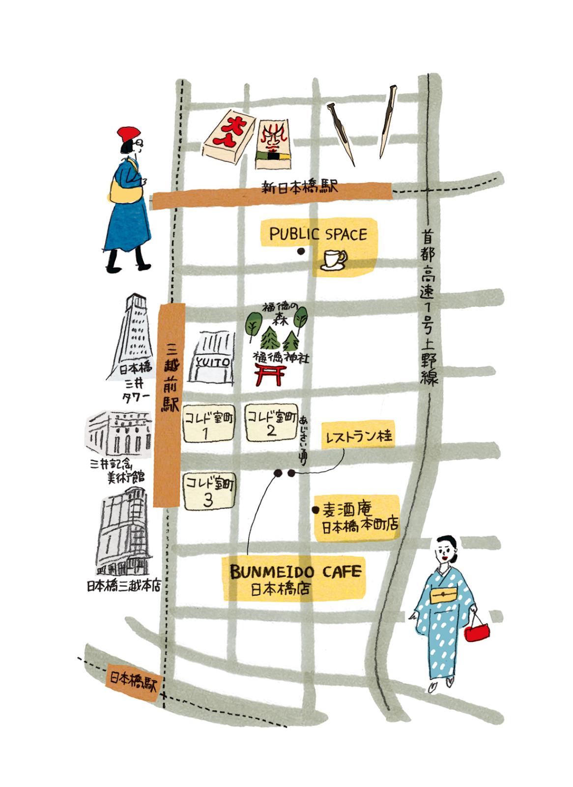 松元まり子のイラスト帖 日本橋 Map