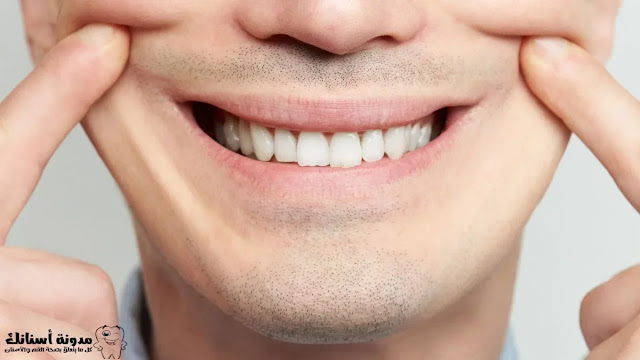 الفوائد الصحية للضحك.