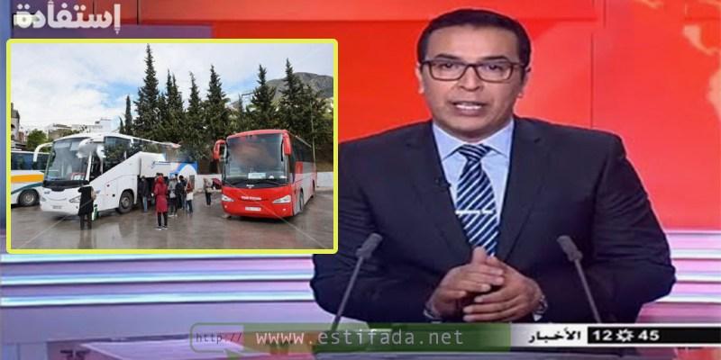 هــام لكل المغاربة .. هذه هي الشروط الواجب توفرها لركوب الحافلات في زمن كورونا..