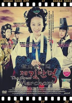 rezumat serial coreean noblete