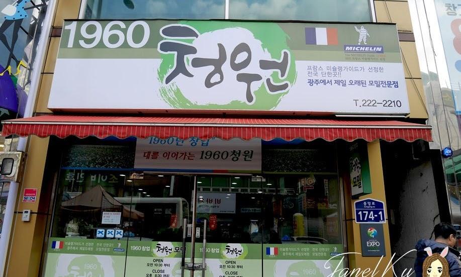 Gwangju's Famous Cheongwonmomil (청원모밀): Since 1960