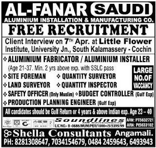 Al Fanar jobs 2016