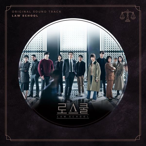 Various Artists – LAW SCHOOL OST
