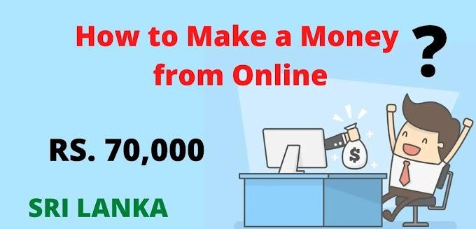 How to Make Money from Online | Sri Lanka | Tamil