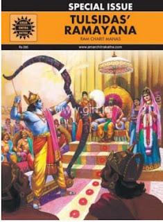 Tulsidas Ramayana
