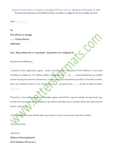 complaint letter to police for lost of my mobile