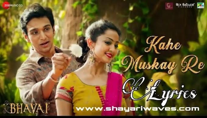 Kahe Muskay Re Lyrics - Bhavai - Shreya Ghoshal