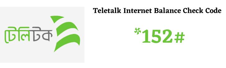 Teletalk Internet Balance Check Code
