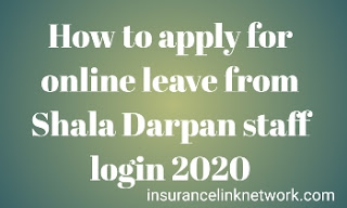 How to apply for online leave from Shala Darpan staff login 2020