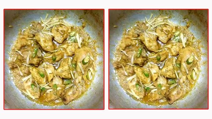 سبز مرچ والی چکن کڑاہی   Spicy Green Chilli Chicken